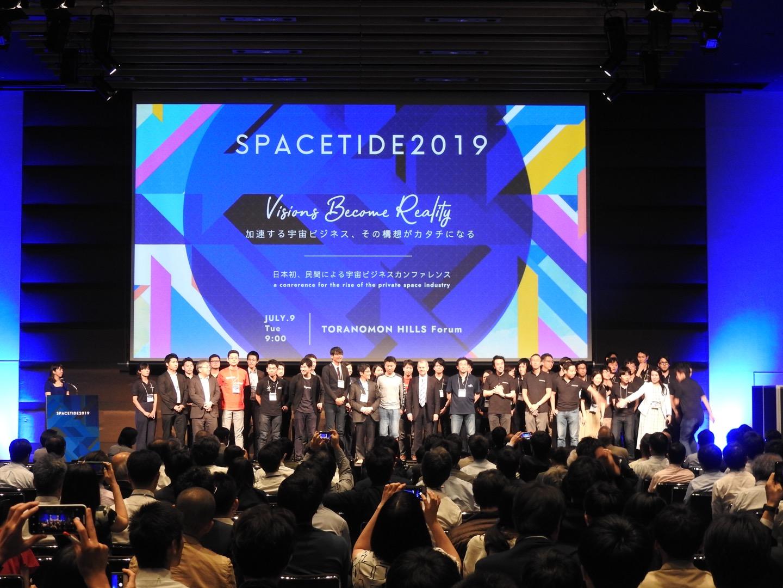 SPACETIDE2019